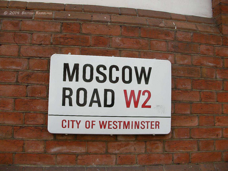 Район Южный Кенсингтон, Лондон, Англия.